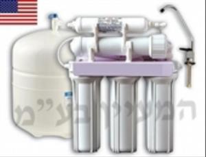 מערכת סינון מים